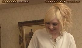 Straight - Blonde Massage Amwf